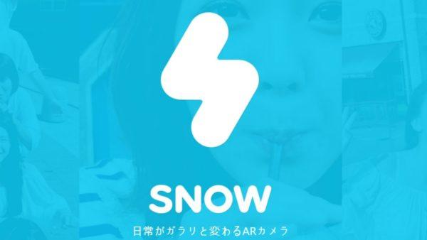 SNOW ムービー機能コンテンツサポート