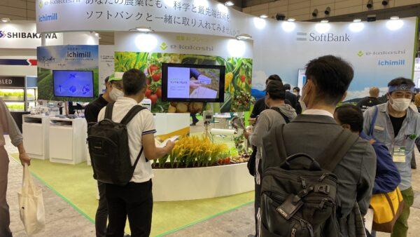 ソフトバンク「e-kakashi & ichimill」農業WEEK 出展ブース